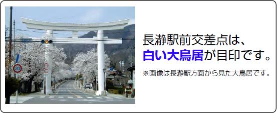 国道140号「長瀞駅前」交差点
